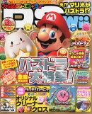 ファミ通 DS+Wii (ウィー) 2015年 03月号 [雑誌]