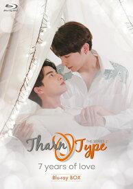 【楽天ブックス限定先着特典】TharnType2 -7Years of Love- 初回生産限定版 Blu-ray BOX【完全数量限定:フォトフレーム付き】【Blu-ray】(大判両面フォトカード(A5サイズ)3枚) [ ミュー ]