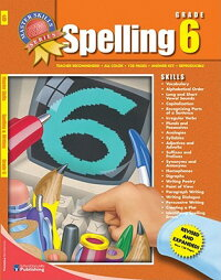 Spelling_&_Writing