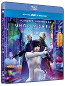 ゴースト・イン・ザ・シェル 3Dブルーレイ+ブルーレイセット【Blu-ray】