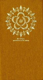 Dr.コパの風水手帳2020 (新Dr.コパの風水まるごと開運生活) [ 小林 祥晃 ]