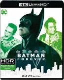 バットマン フォーエヴァー <4K ULTRA HD&HDデジタル・リマスター ブルーレイ>(2枚組)【4K ULTRA HD】