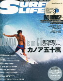 SURFIN' LIFE (サーフィンライフ) 2016年 03月号 [雑誌]
