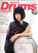 Rhythm & Drums magazine (リズム アンド ドラムマガジン) 2016年 03月号 [雑誌]