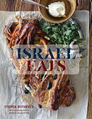 ISRAEL EATS(H)