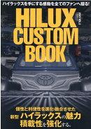 HILUX CUSTOM BOOK(VOL.2(2021))