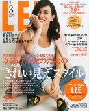 コンパクト版 LEE (リー) 2016年 03月号 [雑誌]