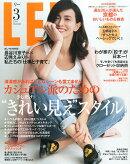 LEE (リー) 2016年 03月号 [雑誌]