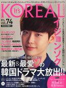 It's KOREAL (イッツコリアル) 2016年 03月号 [雑誌]