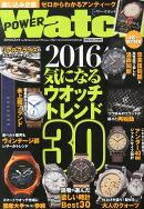 POWER Watch (パワーウォッチ) 2016年 03月号 [雑誌]