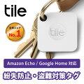Tile Mate(落とし物、紛失防止 トラッカー)EC-06001-JC