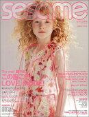 sesame (セサミ) 2016年 03月号 [雑誌]