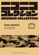 吹奏楽 ニコニココレクション Snow halation
