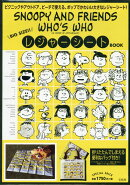 SNOOPY AND FRIENDS WHO'S WHOレジャーシートBOOK