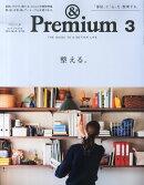 & Premium (アンド プレミアム) 2016年 03月号 [雑誌]
