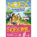 NOFX自伝