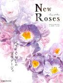 New Roses(Vol.24)