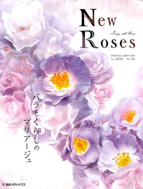 New Roses(Vol.24) New Roses SPECIAL EDITION for
