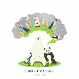 しろくまカフェ ミュージックベスト(CD+DVD) [ (アニメーション) ]