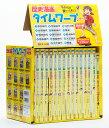 通史編全14巻BOXセット (歴史漫画タイムワープシリーズ) [ チーム・ガリレオ ]