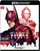 バットマン&ロビン Mr.フリーズの逆襲! <4K ULTRA HD&HDデジタル・リマスター ブルーレイ>(2枚組)【4K ULTRA H…