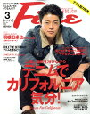 Fine (ファイン) 2017年 03月号 [雑誌]