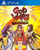 GOD WARS 日本神話大戦 PS4版 通常版