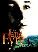 ジェイン・エア【Blu-ray】