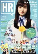 HR (エイチアール) 2017年 03月号 [雑誌]