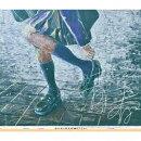 青春 (初回限定盤A 2CD)