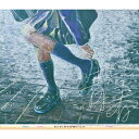 青春 (初回限定盤A 2CD) [ スキマスイッチ ]
