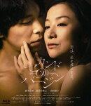セカンドバージン スタンダード・エディション【Blu-ray】
