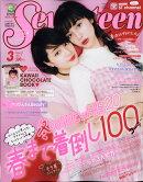 SEVENTEEN (セブンティーン) 2017年 03月号 [雑誌]