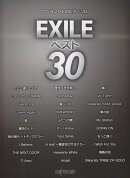 EXILEベスト30