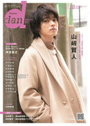 TVガイドdan(Vol.28(JANUARY)