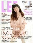 LEE (リー) 2017年 03月号 [雑誌]