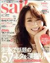 saita (サイタ) 2017年 03月号 [雑誌]