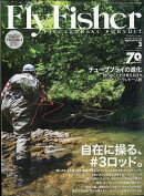 Fly Fisher (フライフィッシャー) 2017年 03月号 [雑誌]