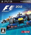 F1 2012 PS3版