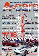 A-cars (エーカーズ) 2017年 03月号 [雑誌]