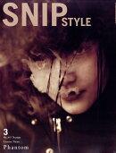 Snip Style (スニップスタイル) 2017年 03月号 [雑誌]