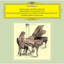 モーツァルト:キラキラ星変奏曲/ロンドK.485 2台のピアノのためのソナタK.448 4手のためのソナタK.497