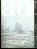 a+u (エー・アンド・ユー) 2017年 03月号 [雑誌]