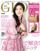 GLOW (グロー) 2017年 03月号 [雑誌]