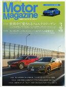 Motor Magazine (モーター マガジン) 2018年 03月号 [雑誌]