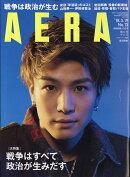 AERA (アエラ) 2018年 3/19号 [雑誌]