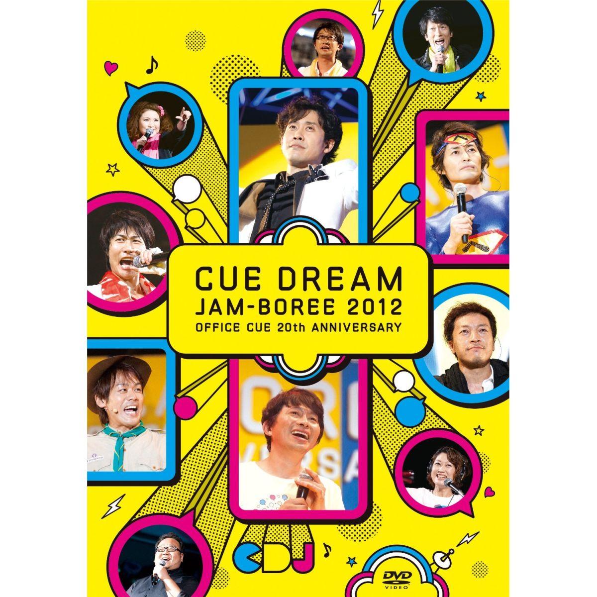 CUE DREAM JAM-BOREE 2012 [ OFFICE CUE ]