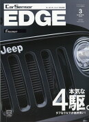 カーセンサーEDGE (エッジ) 中日本版 2018年 03月号 [雑誌]
