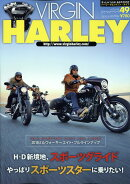 VIRGIN HARLEY (バージンハーレー) volume.20 2018年 03月号 [雑誌]
