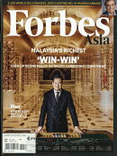 Forbes Asia 2018年 03月号 [雑誌]